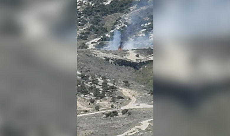 Half Acre Brush Fire Put out on White Mountain