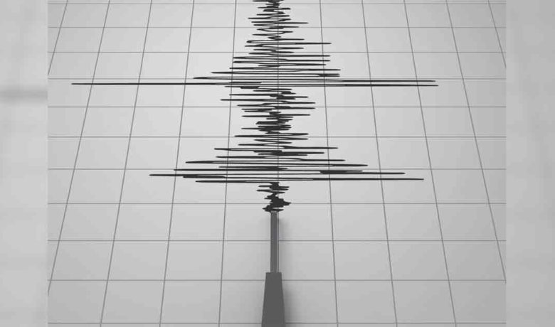 3.2 Magnitude Earthquake Recorded South of Bighorn Mountains Sunday