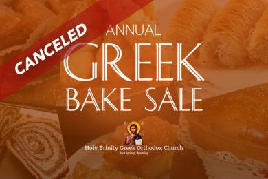 2020 Greek Orthodox Church Bake Sale Canceled