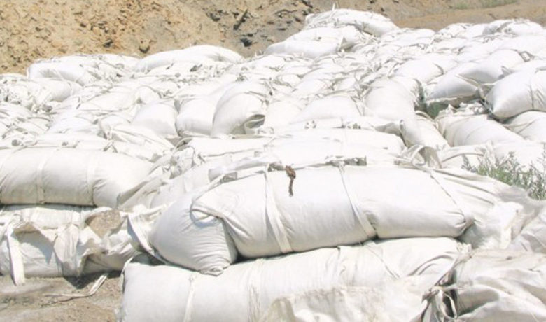 Sandbags Available at Select Locations in Rock Springs